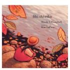 she-shi-etko